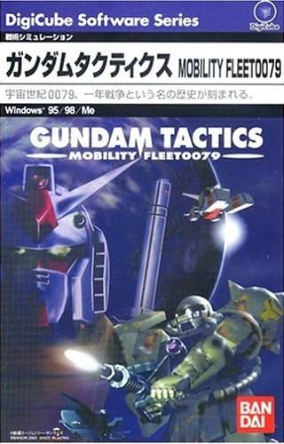 gundam pc