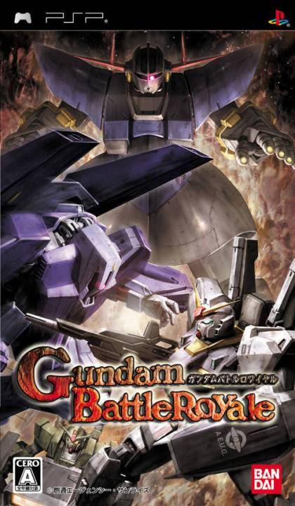 gundam_psp