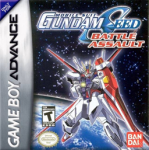 Gundam_Seed_-_Battle_Assault_Coverart